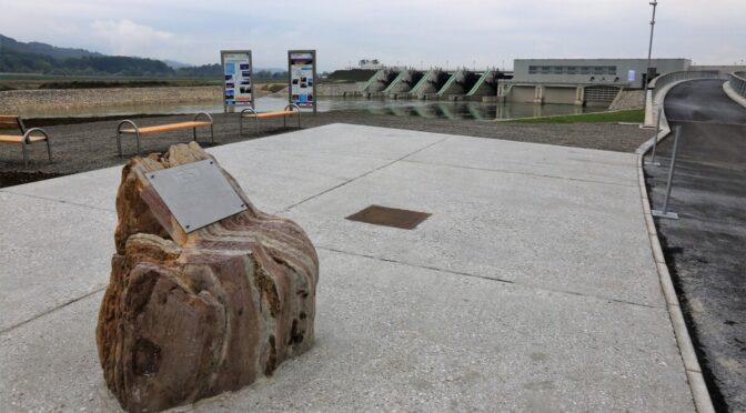 Štiri leta od otvoritve največje hidroelektrarne na reki Savi